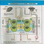 amplificador 015-1024x1024.jpg